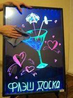Доска неоновая Led флуоресцентная 30х40, 40х60см,50х70см,60х80см