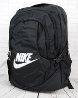 Качественный рюкзак от Nike, городской рюкзак, спортивный рюкзак найк