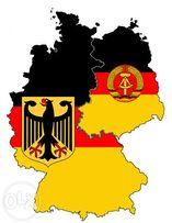 Немецкий профессионально!