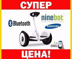 Мини Сигвей NINEBOT Mini | Гироскутер | Гироборд | НАЙНБОТ Акция! Киев