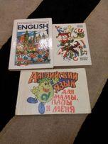книги по английскому языку