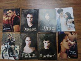 Сумерки открытки