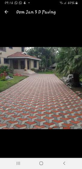 FOR ALL YOUR PAVING  AND BUILDING  MATERIALS TAR REQUIREMENTS