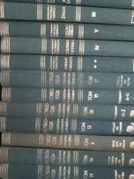 OKAZJA#ENCYKLOPEDIA Powszechna Gutenberga 30-tomowa za 50 ZŁ
