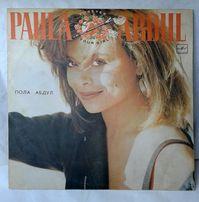 Виниловая пластинка Paula Abdul - «Forever Your Girl»