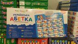 Детская говорящая азбука, русский, укр, англ алфавит, плакат