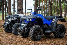Квадроцикл Linhai-Yamaha M150. Быстрая Доставка по Укр. Заходи!