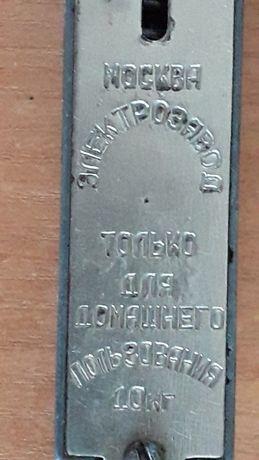 Кантер механический (металлический) до 10 кг. - СССР Киев - изображение 2