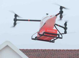 Грузовий дрон коптер квадрокоптер безпілотник для доставки груза відео