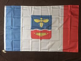 Флаг Симферополя/Симферопольский 150*90 см, прапор Сімферополя