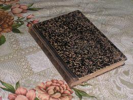 Stara książka(1894) Dr.C.Baenitz-Lehrbuch der Botanik