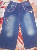 Зимние джинсы, штаны