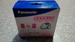 Worki C-13 3 szt. do odkurzacza Panasonic (AMCS5CP)