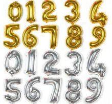 Цифры надувные 40 см (1,2,3,4,5,6,7,8,9,0)
