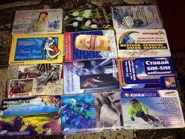 Старые телефонные карточки Укртелеком, Сочи, Молдавии.