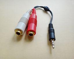 Провод кабель KORG PANDORA PX5D новый оригинал