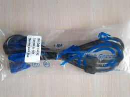 VGA кабель 1.5м