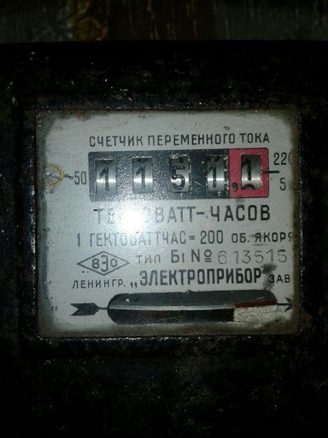 Счетчики индукционные старинные Большая Чернетчина - изображение 4