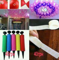 Насос/Клей-лента для воздушных шаров /шариков для моделирования