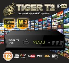 Цифровой тюнер T2 TIGER IPTV, + Youtube + IPTV+ + кинотеат+опт