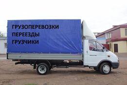 Переезд, грузоперевозки из Донецка в Украину, Россию, грузовое такси