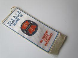 Proporczyk VIII Rajd Włókniarzy 1976 UNIONTEX Kaktusy ŁÓDŹ PTTK