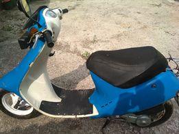 продам скутер Honda pal