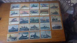 Вкладыши с советскими кораблями