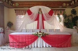 Оформлення весілля оренда арки оформление свадьбы свадебная арка