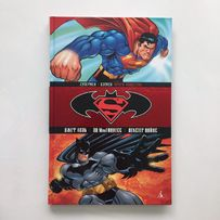 Комикс Супермен/Бетмен. Враги общества