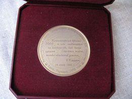 """Продам памятную настольную медаль """"Энергетика и информатика ХХI столе"""