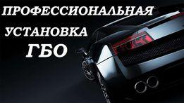 Установка ГБО 2 на ВАЗ. Комплект с новым баллоном 4000 грн.