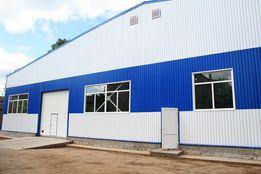 Ангары, склады, цеха, зернохоанилища, СТО быстровозводимые здания