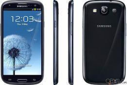 Мобильный Samsung i9300: (Супер Цена)