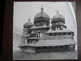 Рисунки тушью и пером Киев.