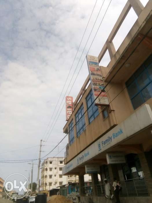 Commercial space to let at Naivas 0