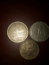 Звоните есть много интересных монет