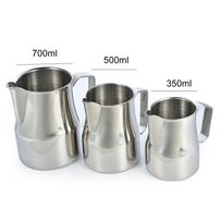 Питчер, молочник ( латте-арт) для взбивания молока (350, 500, 700 мл )