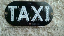 Светящаяся LED табличка для такси светодиодная TAXI