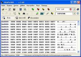 Программирование (прошивка) микроконтроллеров PIC и AVR
