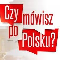 Польский на дорожку