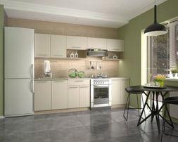 Meble kuchenne Violetta 2,4m / Transport GRATIS