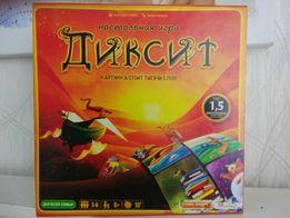 Диксит Dixit настольная игра для компании и семейных вечеров