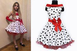 Нарядное платье стиляги на выпускной или праздник Стиляги.