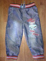 Продам зимние джинсики .
