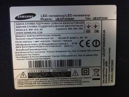Плата main к телевизоу Samsung UE32F5500 SMART TV