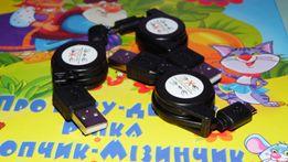 Выдвижной USB дата кабель для PC (Samsung и других устройств micousb)