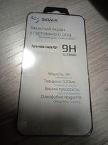 защитное стекло для телефона X-treme PQ51