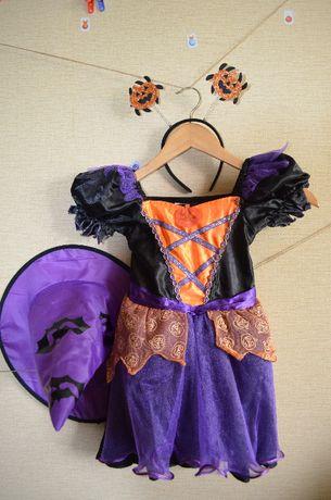 Платье ведьмочки, колдуньи Киев - изображение 1