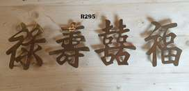 Set of Brass Chinese Trivets (180mm)
